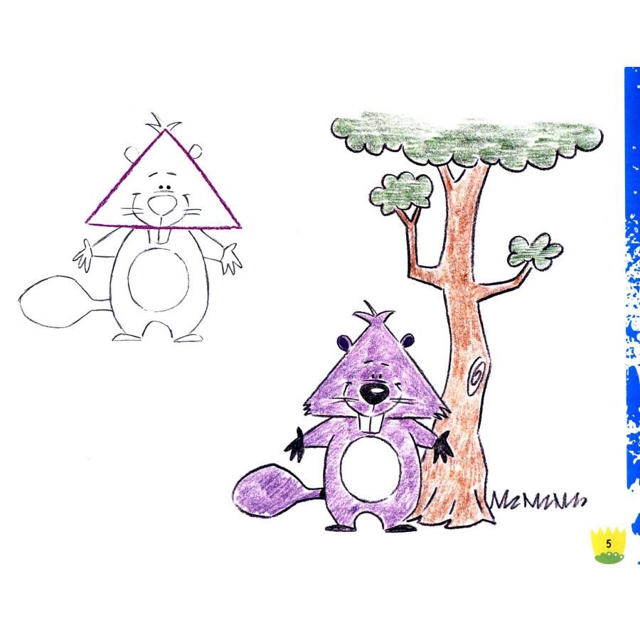 少儿 绘本 跟哈特大师快乐学绘画·小手画出大世界:三角形图片