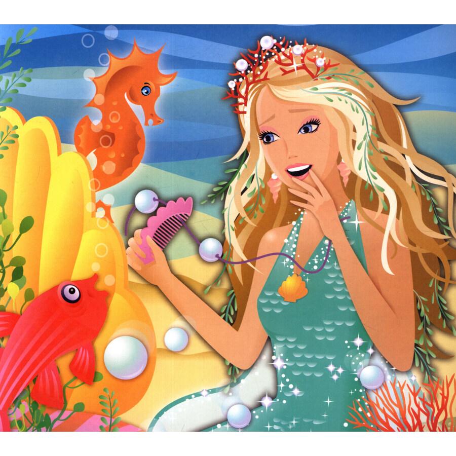 芭比公主故事:美人鱼公主