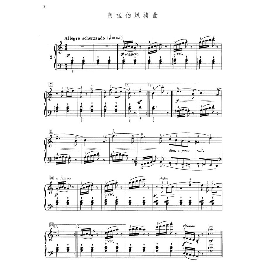 《布格缪勒钢琴进阶练习25首(作品100)》【摘要图片