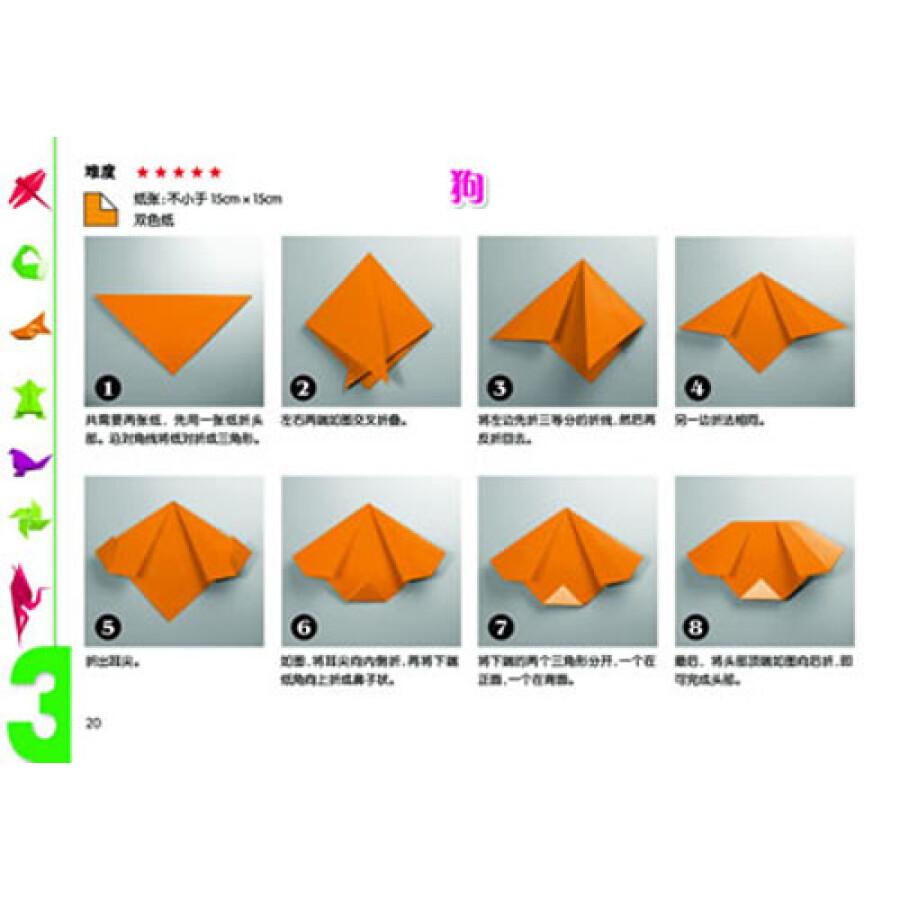 万有童书:常用折纸大全(彩色版)