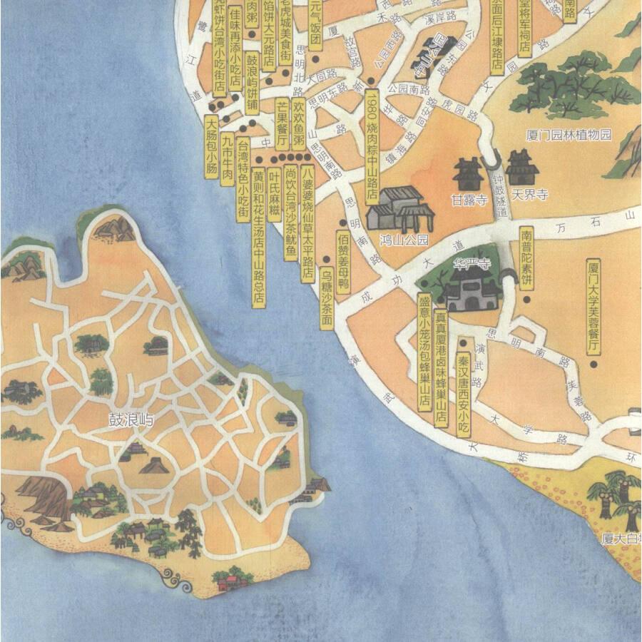 《手绘旅行系列:厦门小吃地图》【摘要