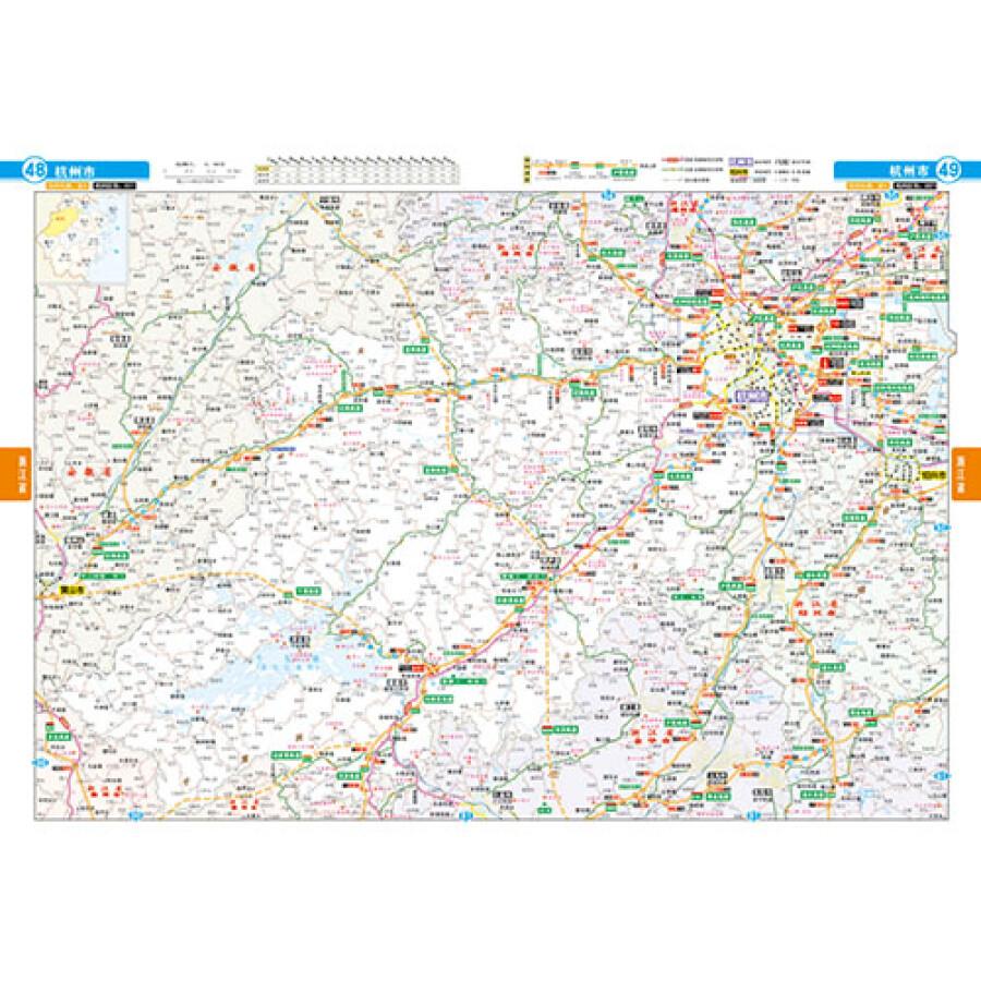 旅游/地图 全国高速公路/铁路地图 上海 江苏 浙江 安徽高速公路网