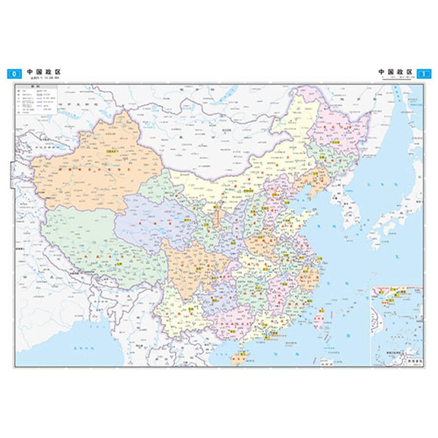 2014中国交通地图全集