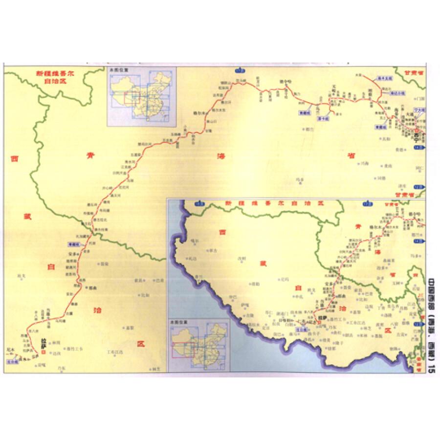 中国铁路地图册(2014版)