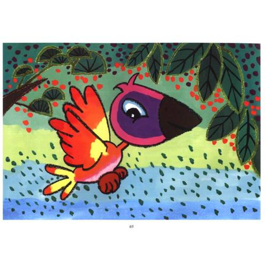 少儿 美术/书法 新编儿童绘画入门教程:少儿水粉画(动物篇)图片