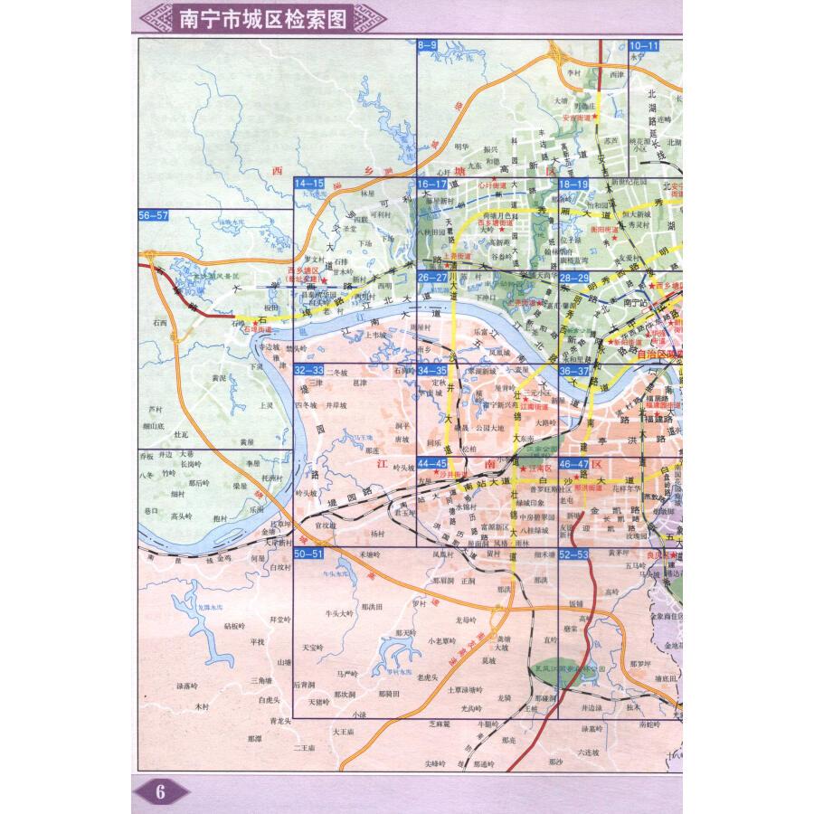 南宁市交通旅游地图册