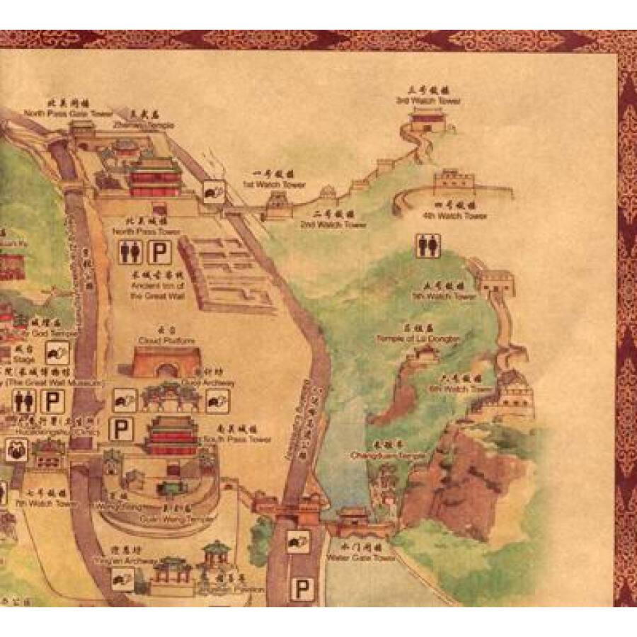 北京手绘旅游地图:长城(2011典藏版)