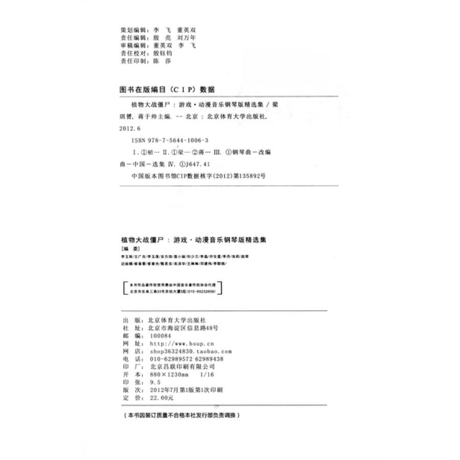 主题曲 一个师傅仨徒弟选自动画版《西游记》片尾曲 葫芦娃选自动画片