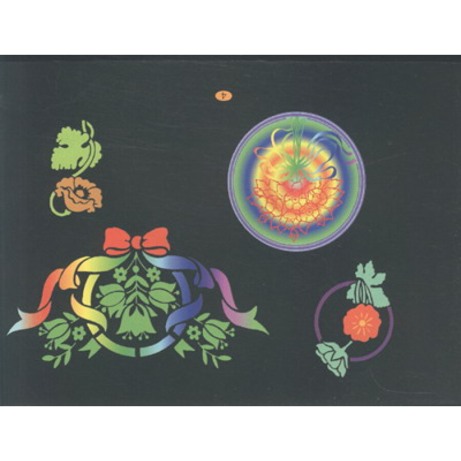 新创意校园彩色板报系列:装饰图案及边框