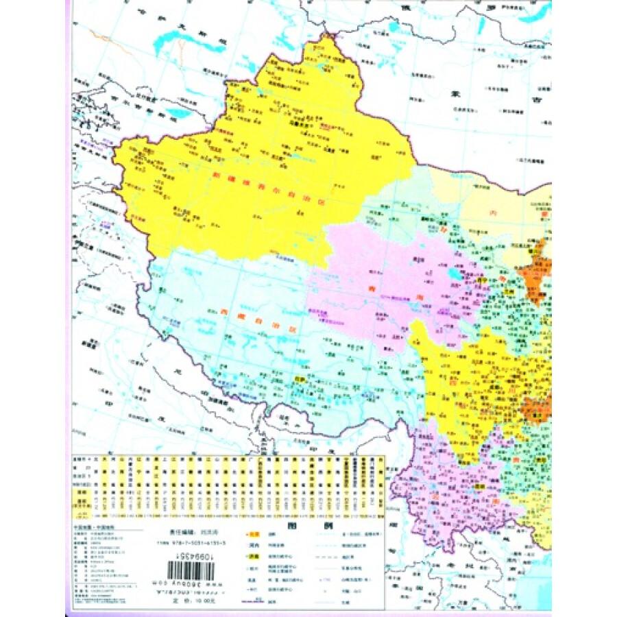 中国地图:中国地形