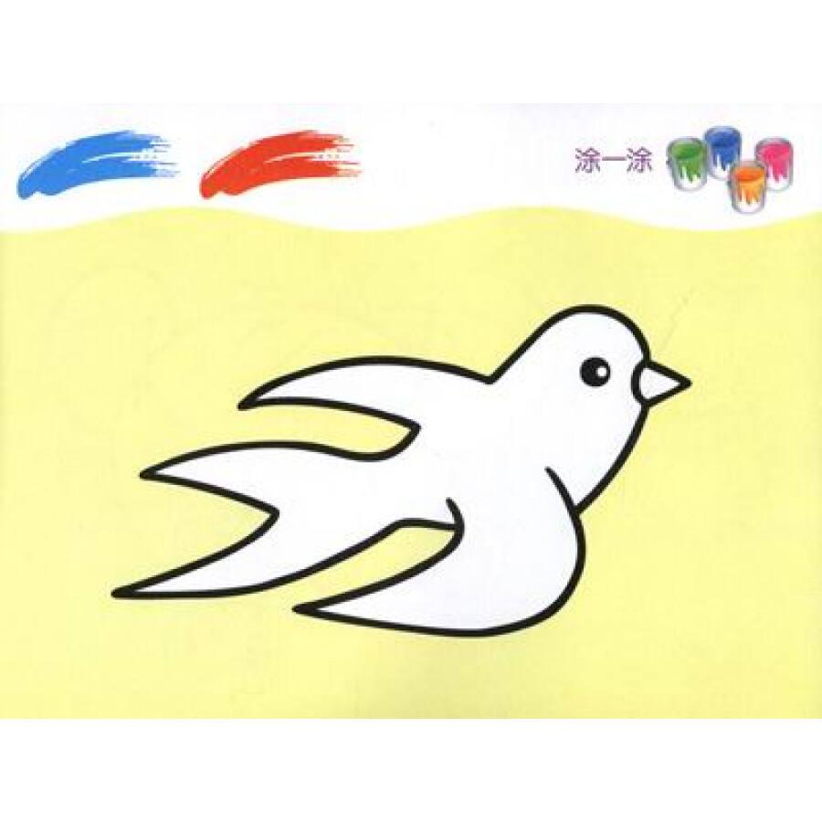 小海星:小太阳幼儿园涂色画(3)