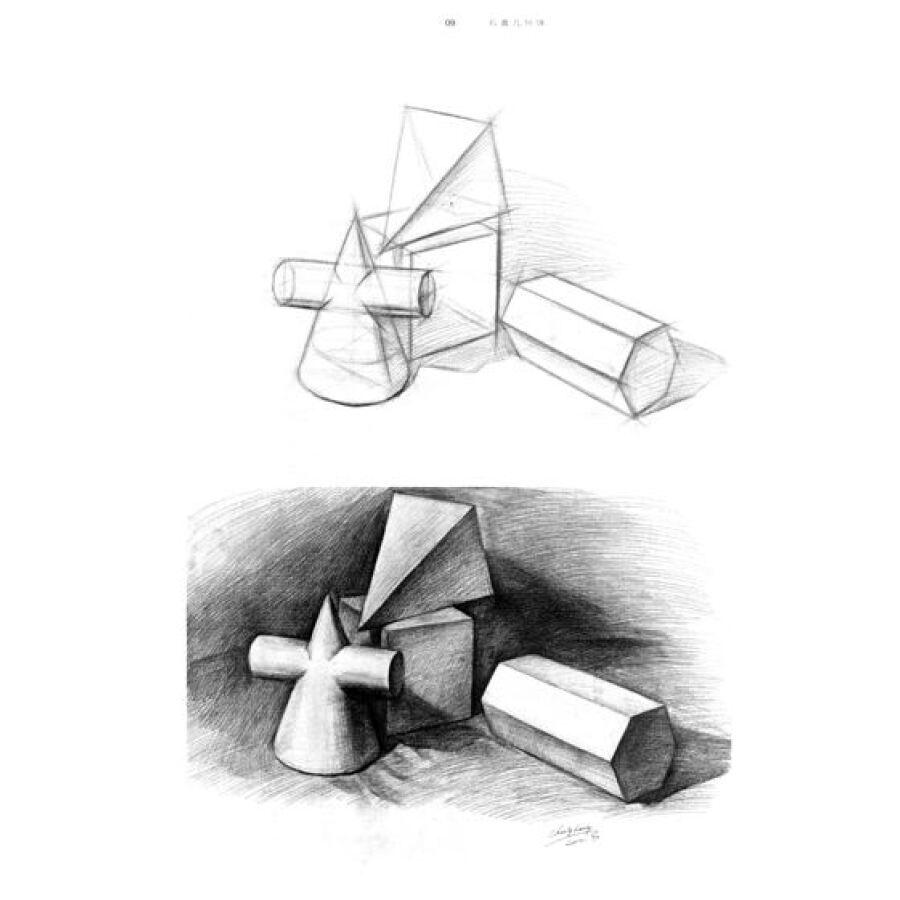 素描石膏几何体