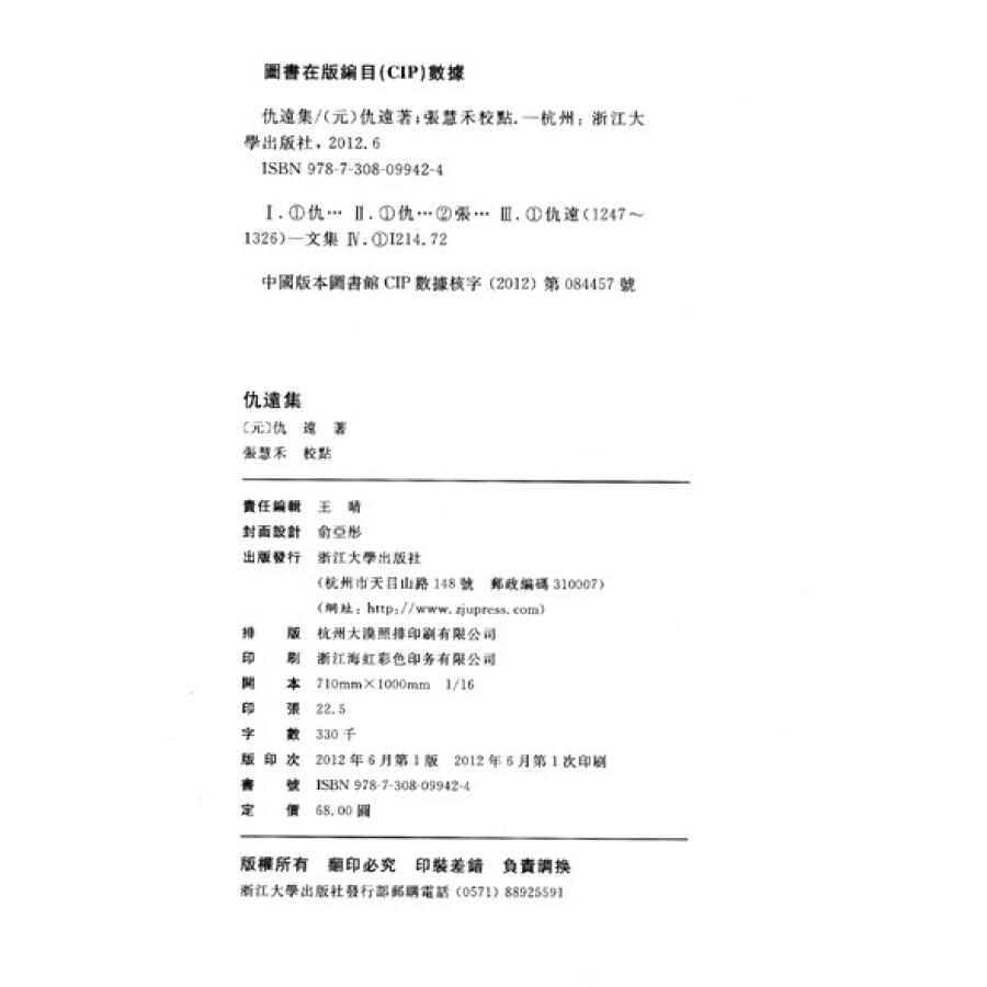 琵琶曲江南三月曲谱