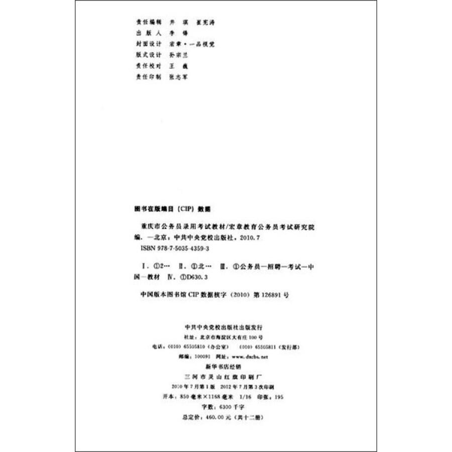 讲话稿与发言稿  六,演讲稿的主题  七,演讲稿的结构  八,讲话稿例文