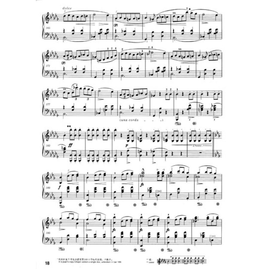 肖邦钢琴全集11:圆舞曲a(波兰国家版)
