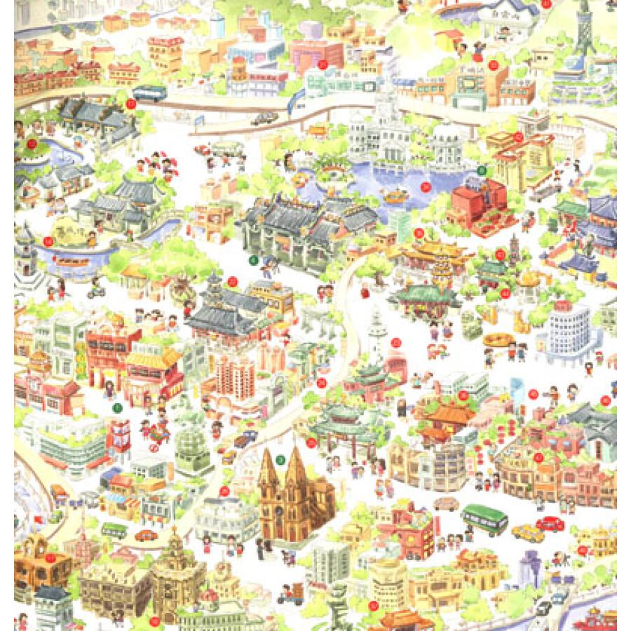 老廣新游:廣州手繪地圖