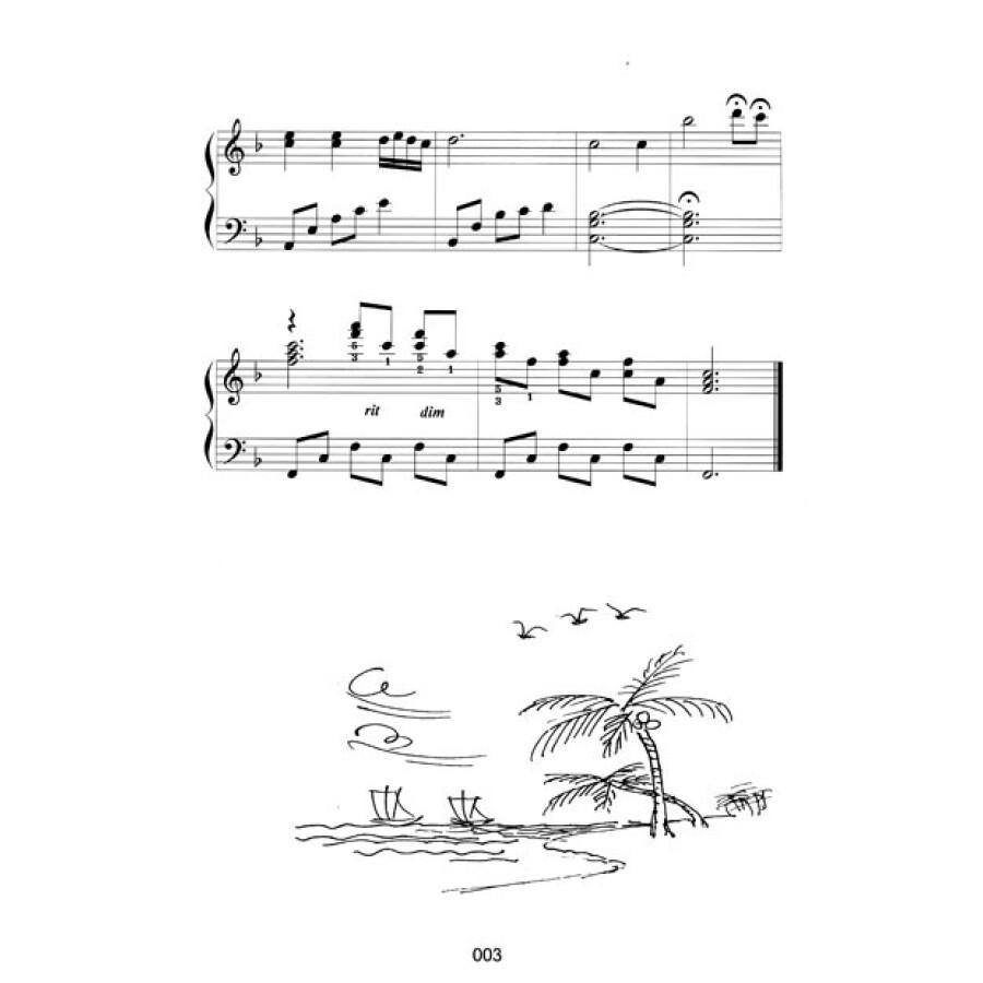 快乐儿歌钢琴曲集(下)(附光盘)