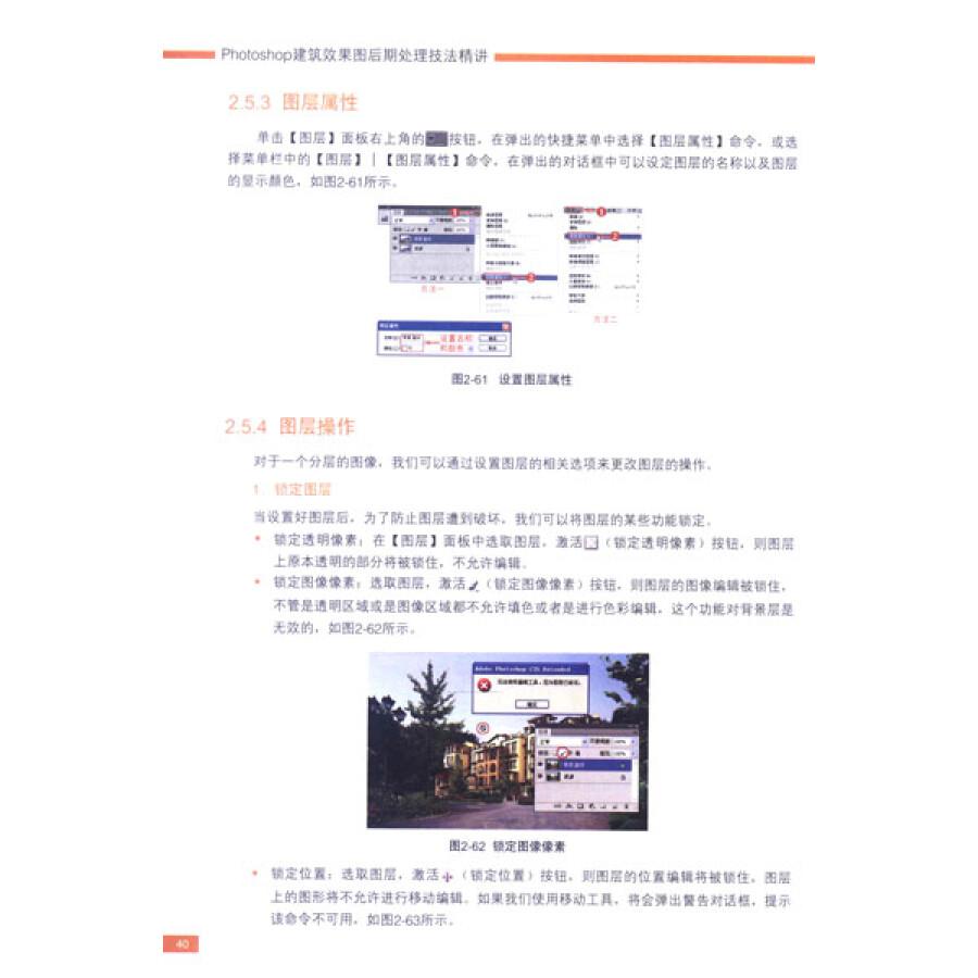 电脑建筑效果图与手绘图的区别与联系