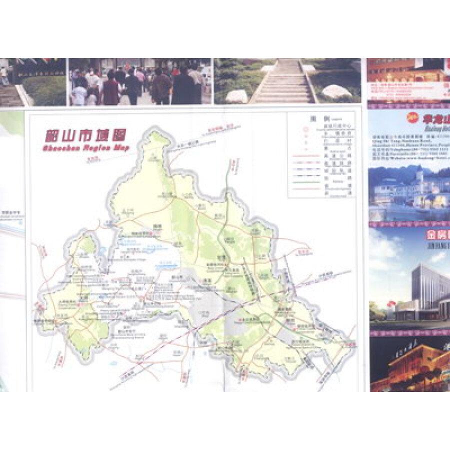 中国韶山旅游地图