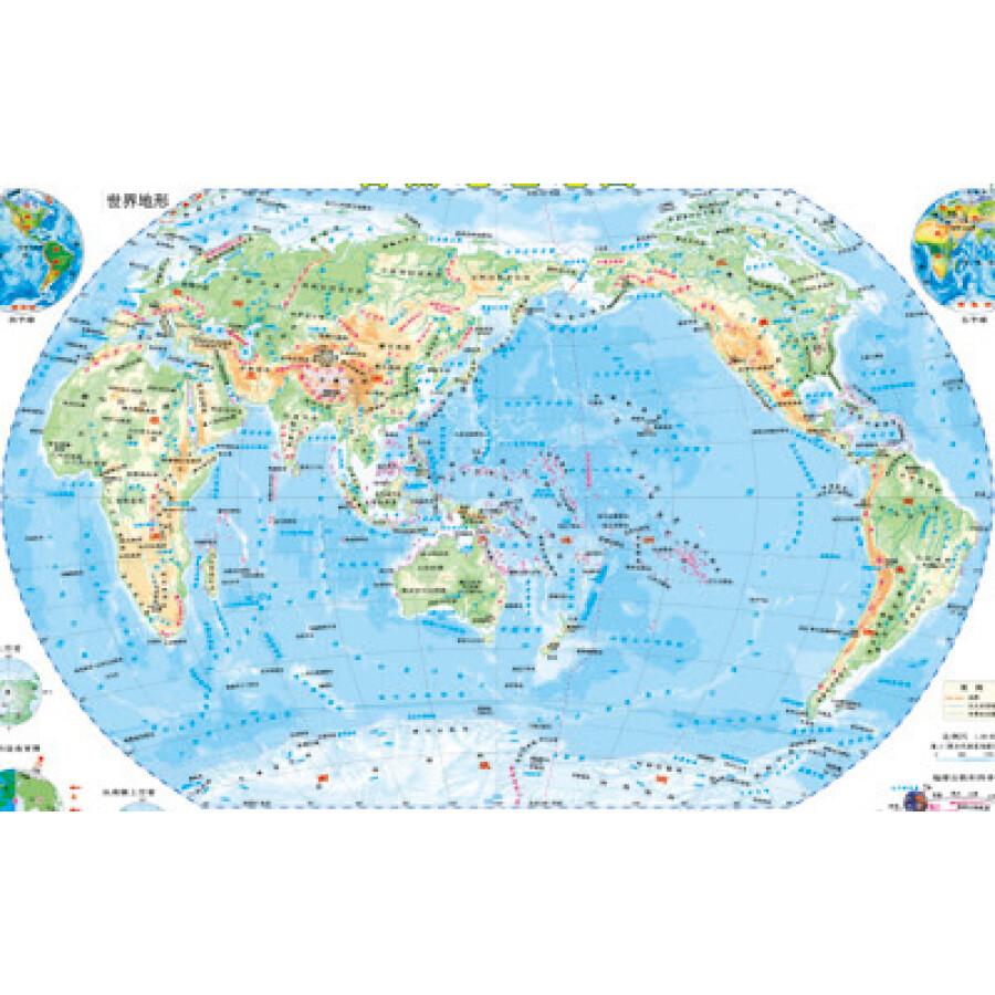 学生速查速记地图(中国地图 世界地图 自然地图 人文地图)(套装2册)