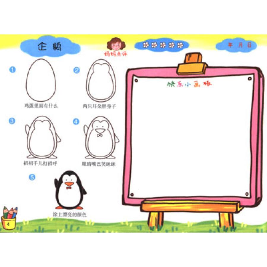 ppt 背景 背景图片 边框 模板 设计 文具 相框 900_900