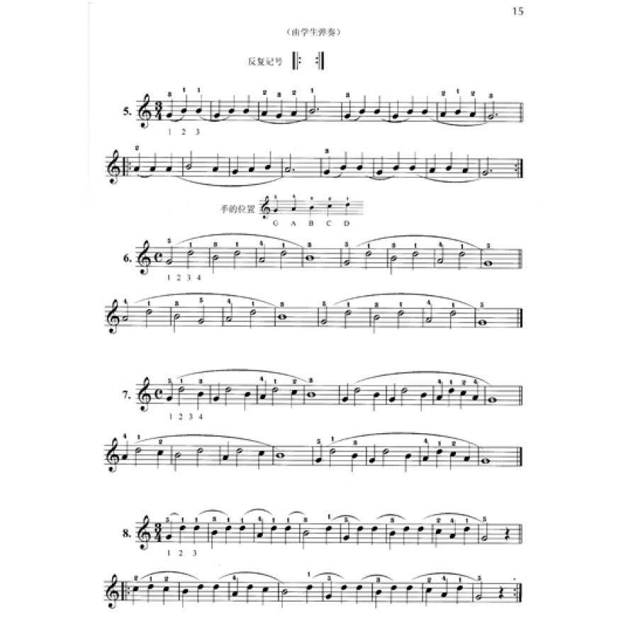 拜厄钢琴基础教程