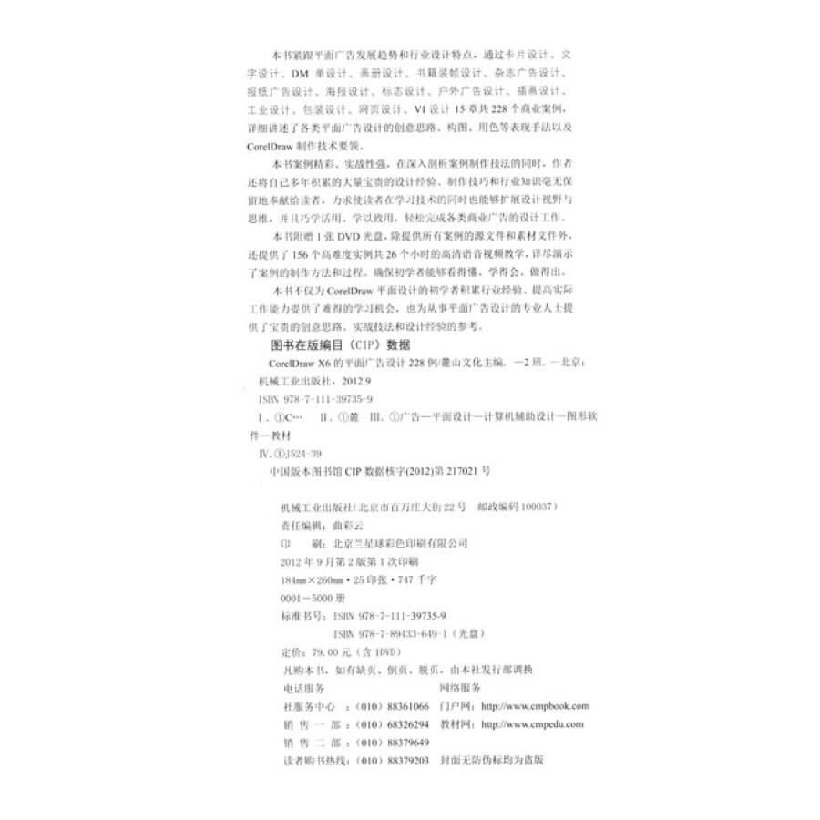 快乐的节日节日五线谱