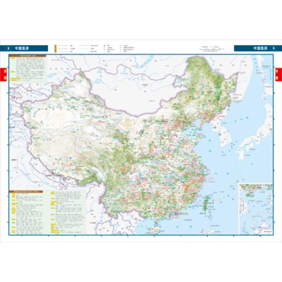 旅游/地图 全国高速公路/铁路地图 2013中国高速公路及城乡公路网地图
