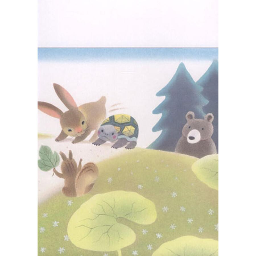 妈妈宝宝·膝上怀中亲子交流图画书:兔子和乌龟(1-5岁)