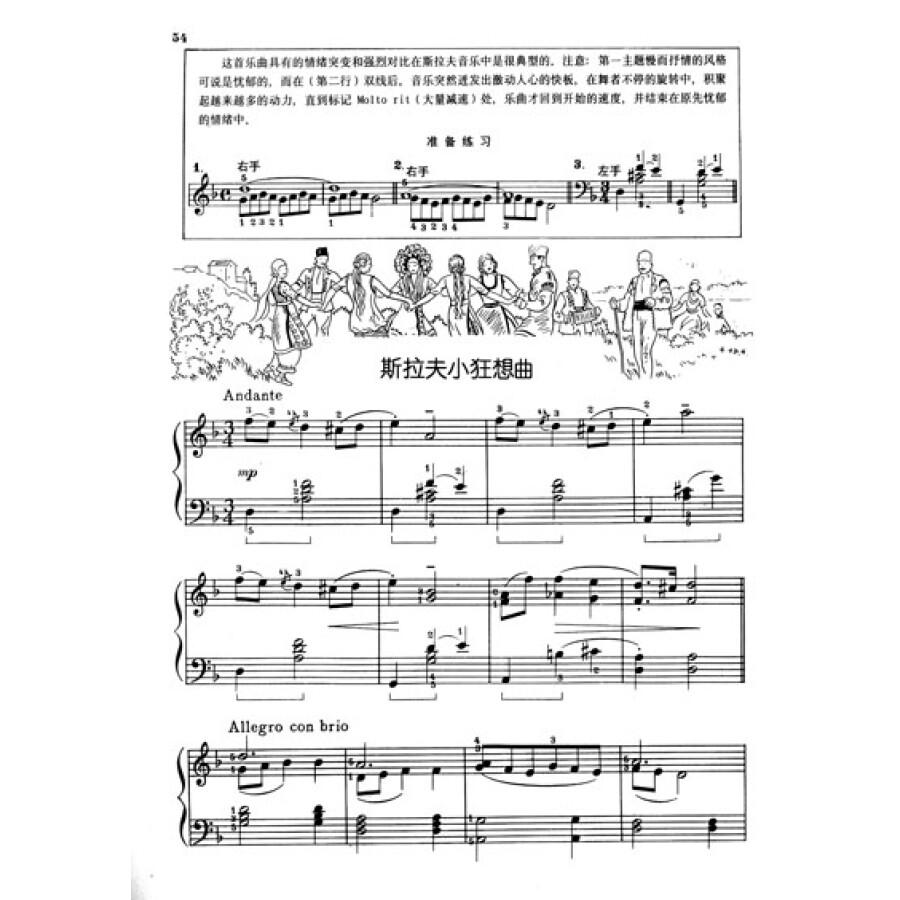 清唱剧《哈利路亚合唱》