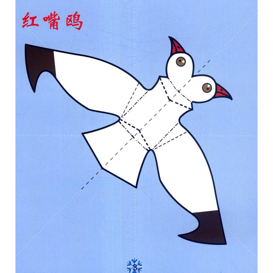 手工折纸大全图解鹅