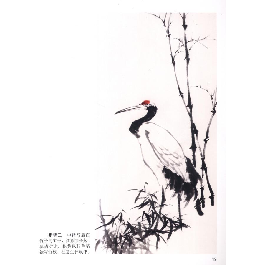 中国画写意梅花 写意中国画牡丹 中国画写意人物