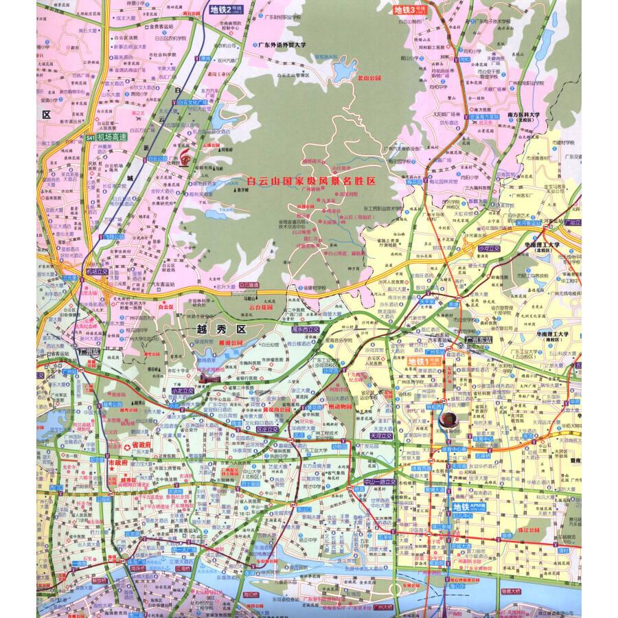 旅游/地图 旅游地图 广东广西海南交通旅游详图(2合1 大比例尺1