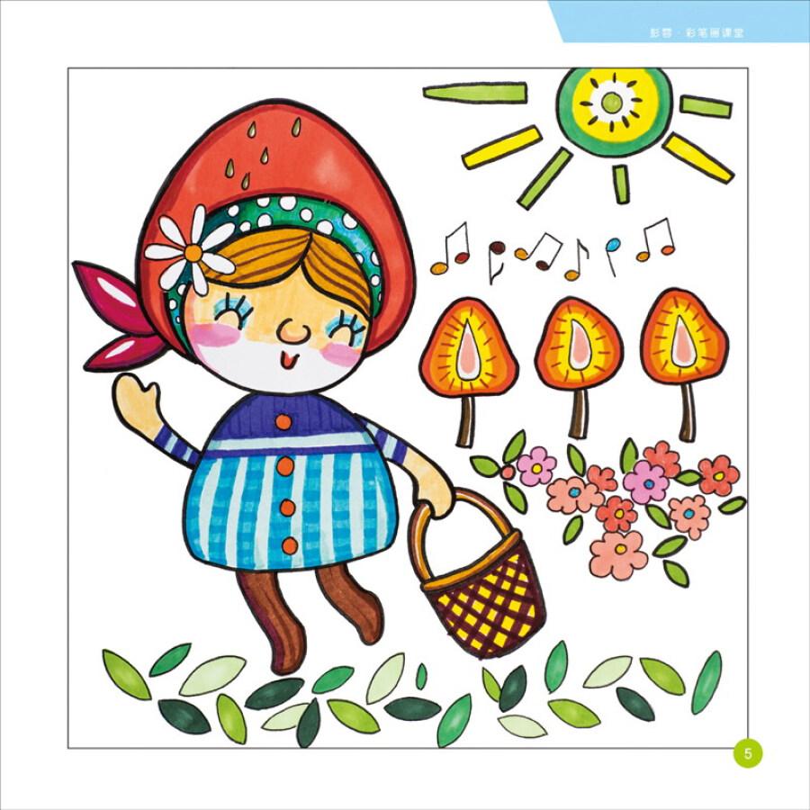 童彩笔画_童书 美术/书法 少年美术名师课堂:彭蓉彩笔画课堂