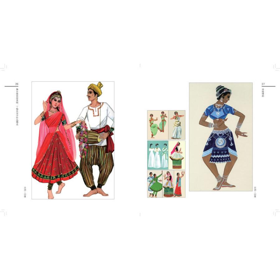 《舞台服装效果图:丁梅先设计作品精选/现代舞台服装