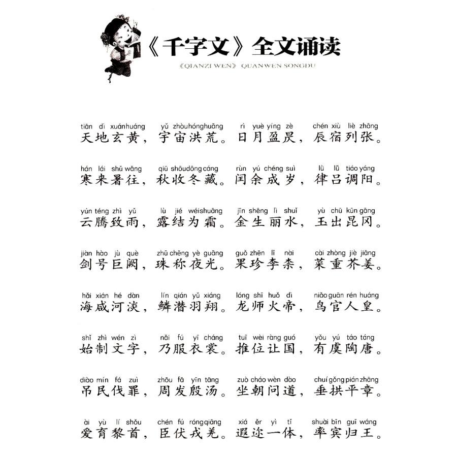 京调儿童歌曲谱子