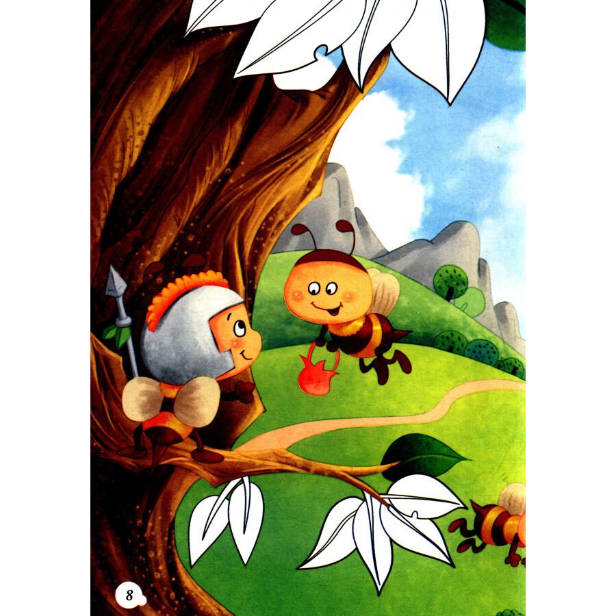 《童话森林动手绘:蜜蜂奇遇记》