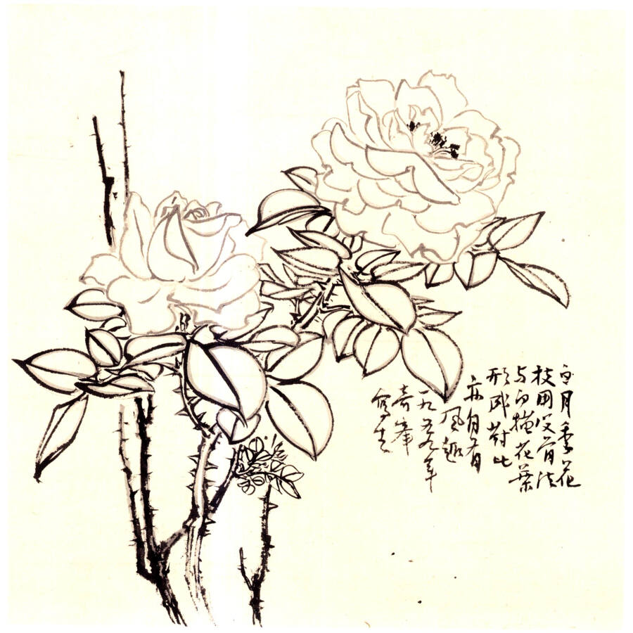 天津美术学院藏:孙其峰书画作品集图片