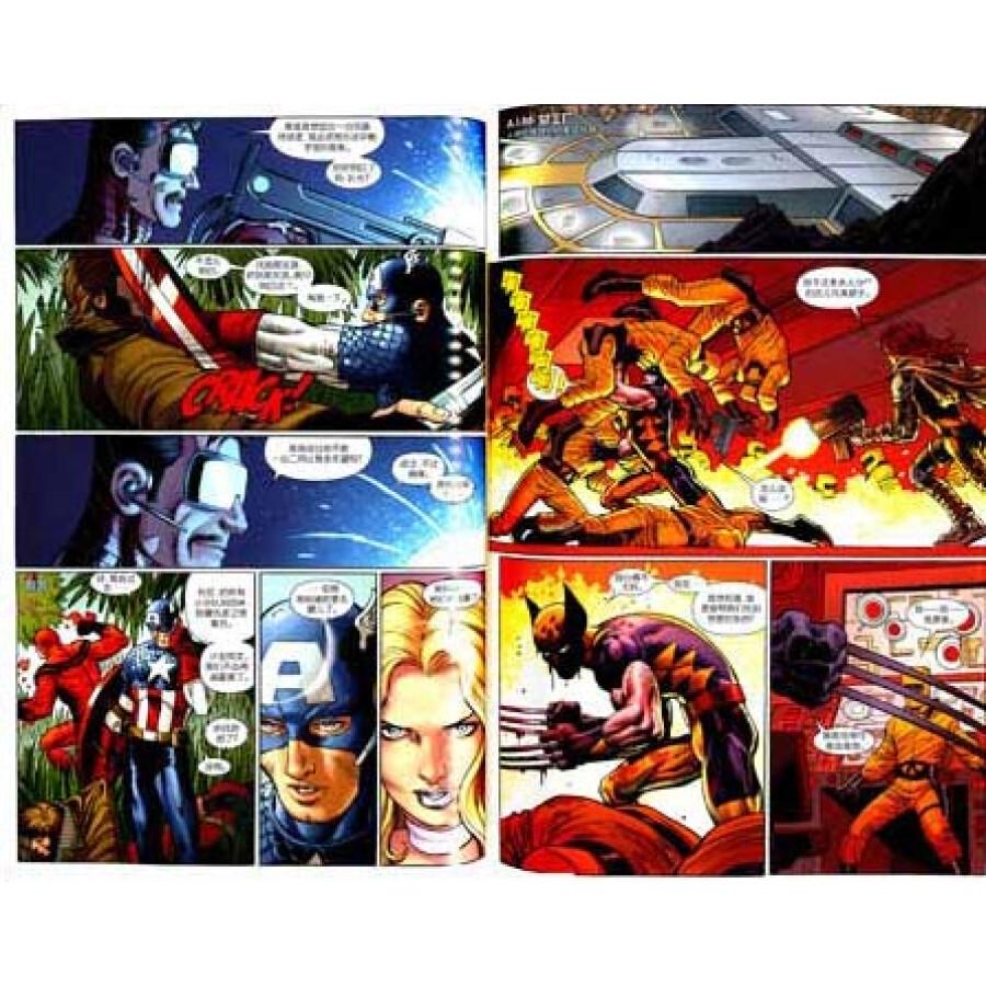 超级英雄27/漫威爱情复仇者版漫画全集漫画公寓2图片