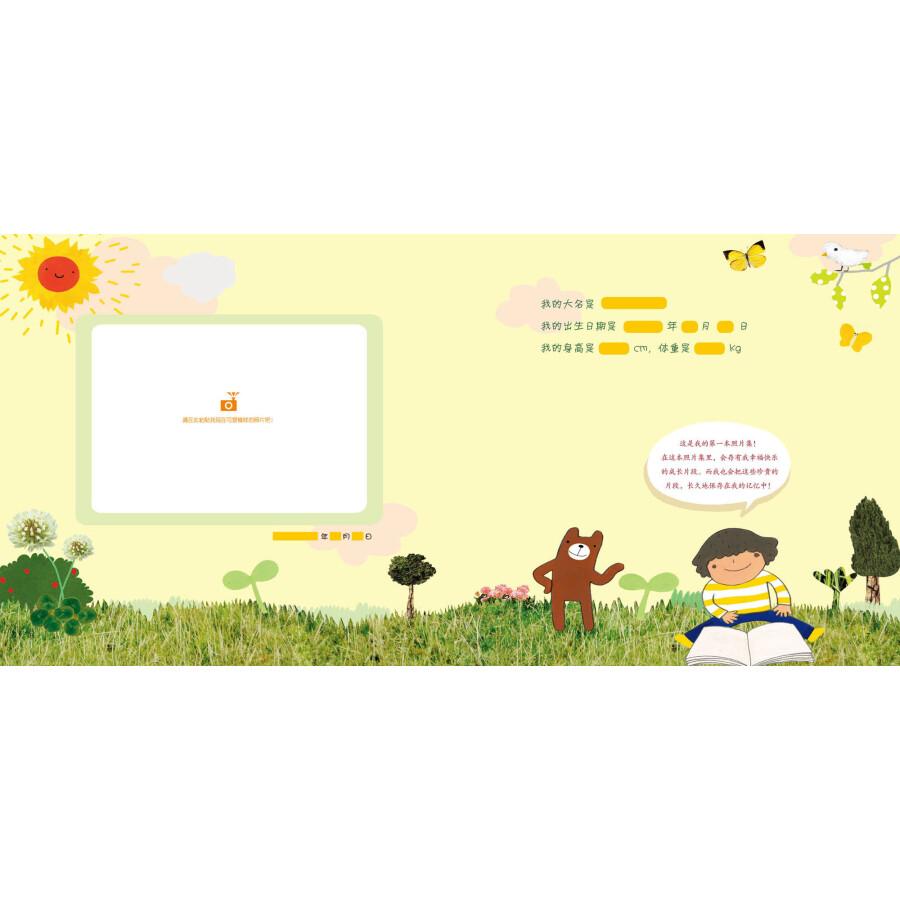 韩国手绘宝宝成长记录册