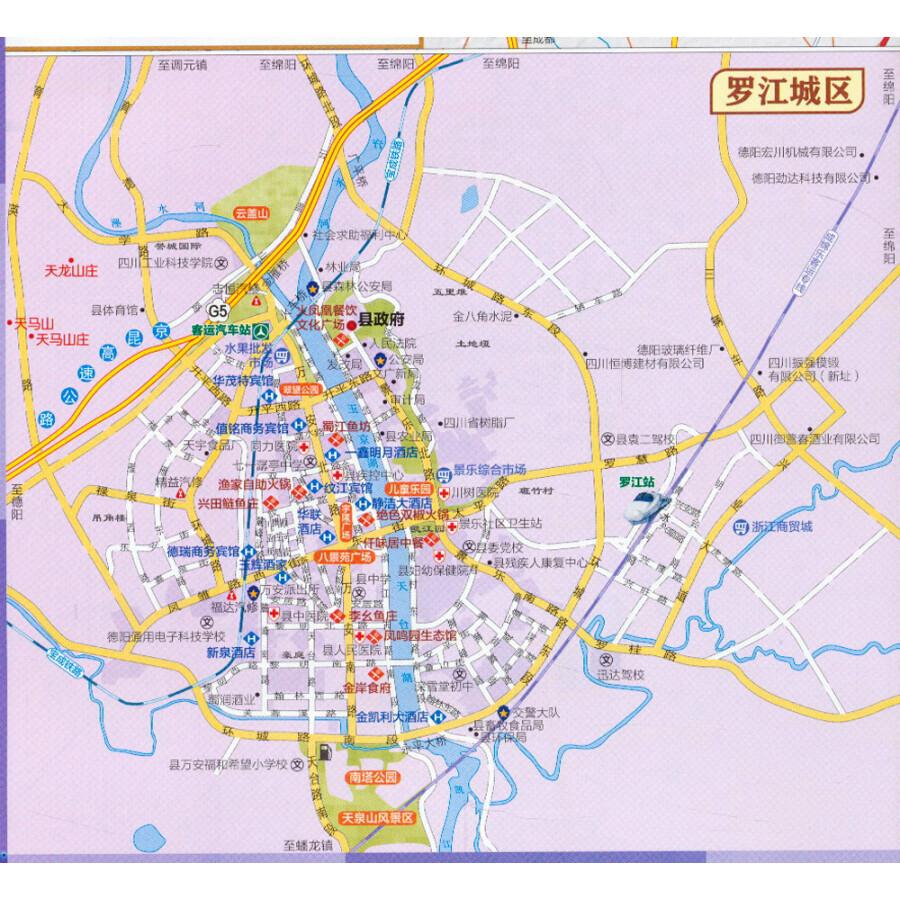 德阳市交通旅游图图片