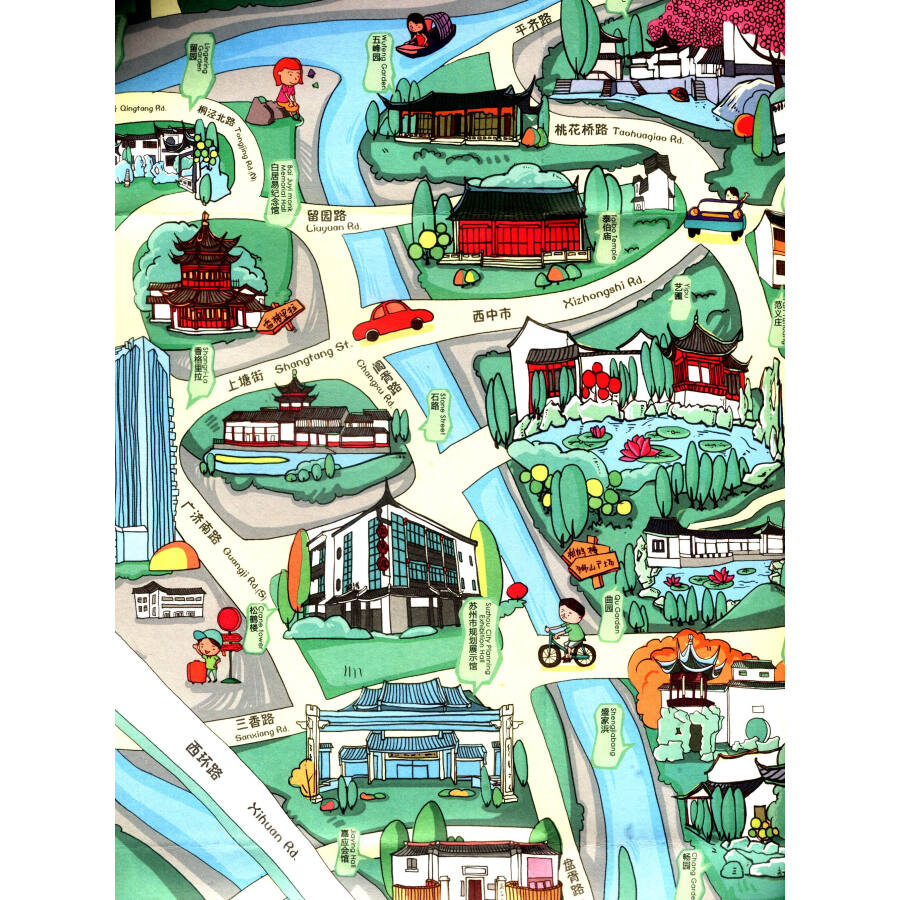 创意城市手绘地图:梦苏州