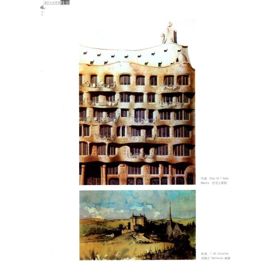 设计与手绘丛书:建筑水彩表现技法