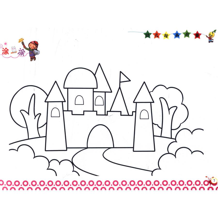 幼儿绘画启蒙(套装共6册)