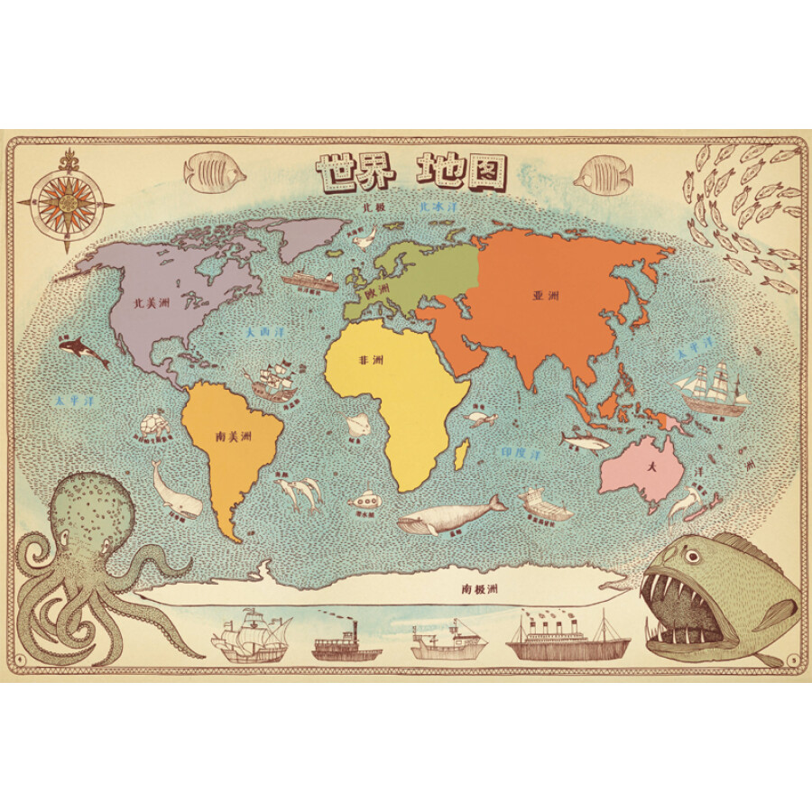 《地图(人文版)手绘世界地图·儿童百科绘本》