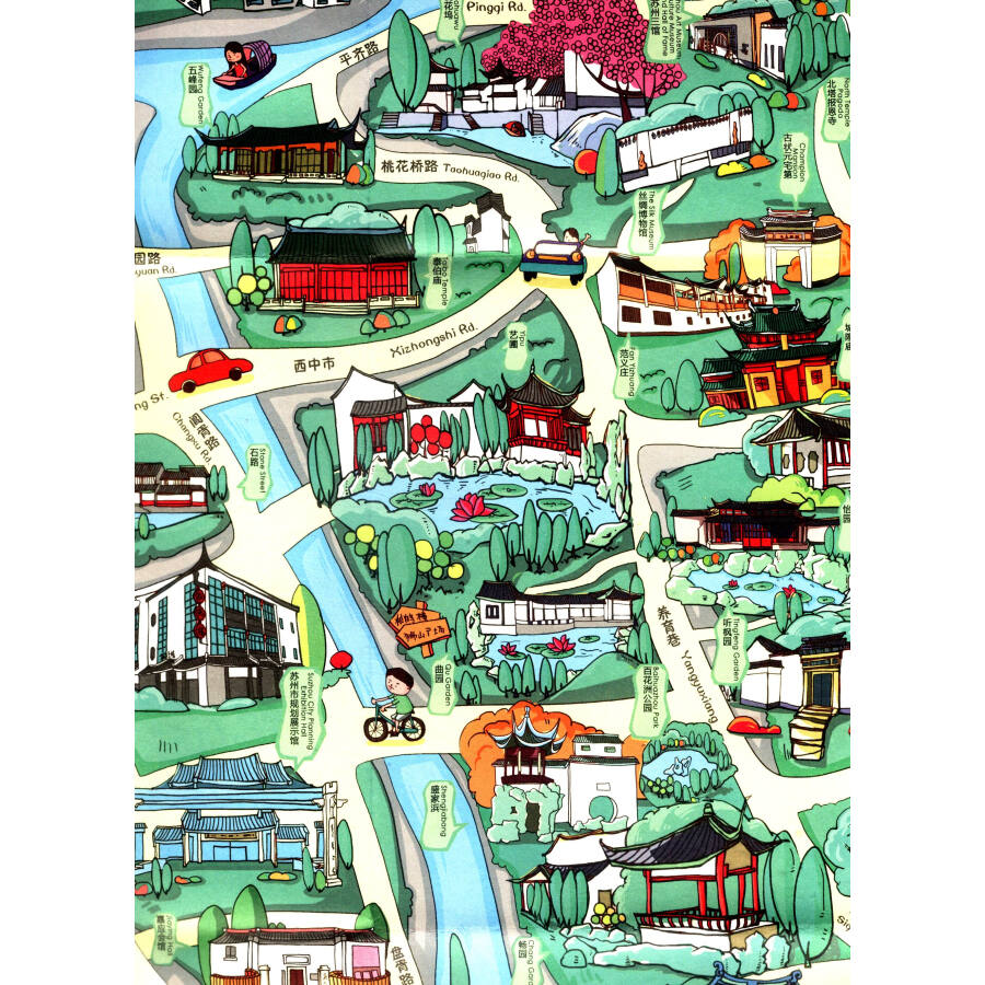 《创意城市手绘地图:梦苏州》【摘要