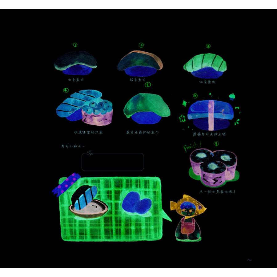 《浪漫水彩课:环球美食手绘技法》(金雨森) 图书