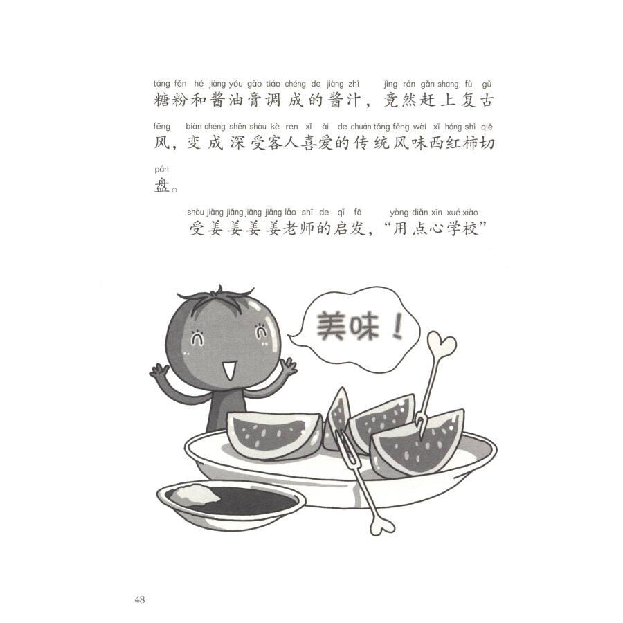 辣椒树画法步骤图片