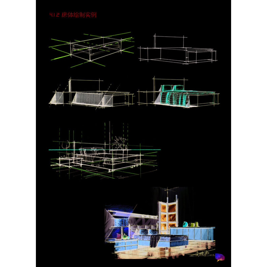《马克笔手绘表现技法入门:室内表现》(李国涛)