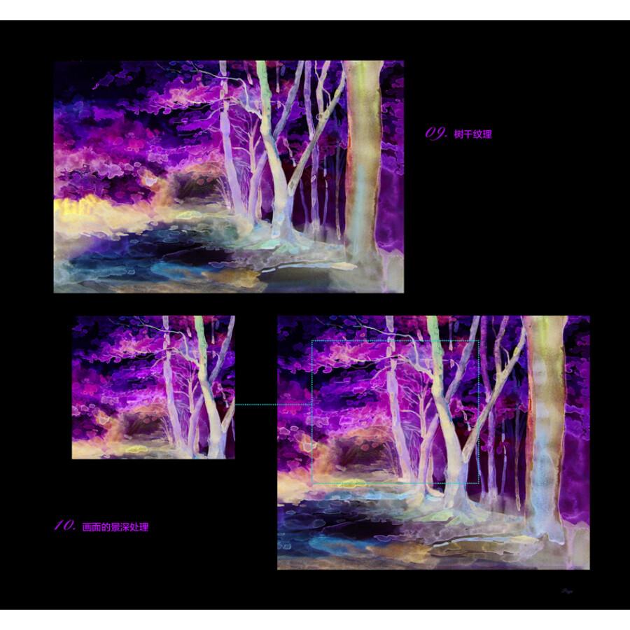浪漫水彩课:唯美森林手绘技法